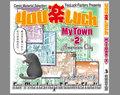 マンガ背景素材集「You楽Luck」「MyTown-2- American City」