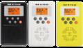 NX-W109RD 防災ラジオ