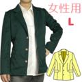 男性キャラクターの雰囲気を出したい女性の為の 男装用テーラードジャケットの型紙 婦人L
