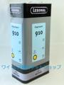 Lesonal(レゾナール) ディグリーサー910 5L