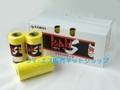 カモイ KABUKI(カブキ) マスキングテープ 12~30mm