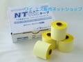 NT ニューテレコテープ(カッターなし)
