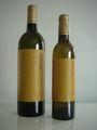 藤野ゆずワイン(フルボトル720ml入り)