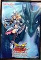 竜騎士ブラックマジシャンガール 5枚 アジア 公式スリーブ