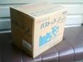 バストップJ 20kg(箱入り)