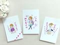勇気づけポストカード3枚セット 【girls A】