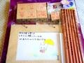 勇気づけ雑貨(2B鉛筆、シール、スタンプ大小、日めくり)