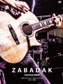 ZABADAK 30周年記念演奏会@東京キネマ倶楽部