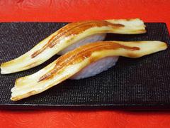 SKN000201Fにぎり寿司穴子一本物ツメ