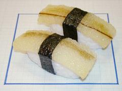 SKN000213Aにぎり寿司子持ち昆布大新