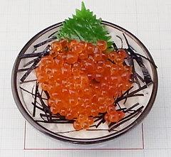MKD060328A ミニイクラ丼