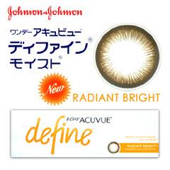 ジョンソン&ジョンソン ワンデーアキュビューディファインモイスト(ラディアントブライト)