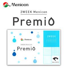 メニコン 2ウィーク プレミオ