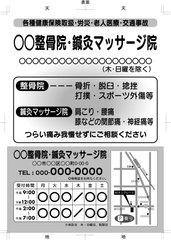 A4-1013-表面 チラシ デザイン テンプレート AI