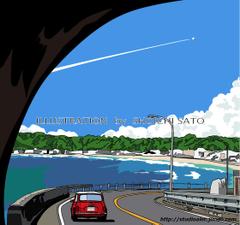トンネルを抜けて 湘南イラスト版画作品