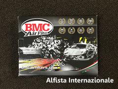 BMCリプレースメントフィルター FB555/01