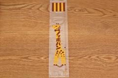 菓子パン袋/ノッポパン【10枚】