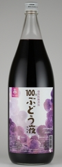 (新)100%ぶどう液赤1800