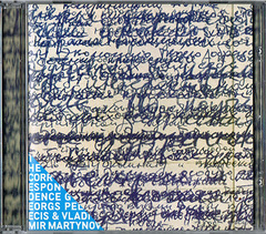 Correspondence(Pelecis&Martynov )