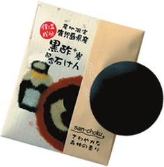 さんちょくミニソープ・鹿児島県産 / 黒酢 (35g)×10