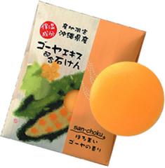 さんちょくミニソープ・沖縄県産 / ゴーヤエキス (35g)×10
