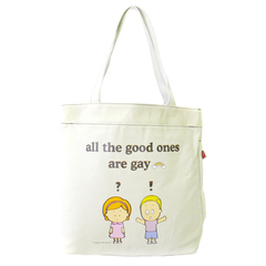 All the good ones are gay