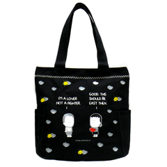 Lover Not A Fighter Tote