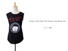 Angry Little Asian Girl Scream Cap Sleeve Tee