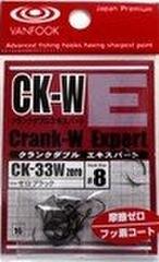 ヴァンフック CK-33W zero クランクダブルエキスパートフック ゼロブラック 16本入り (VANFOOK Expert Hook)-F244