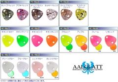 アールグラット ドワーフ 0.6g (AALGLATT Dwarf Triangle Metal Baits)-G863