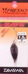 プレッソ レイブ 艶ブラック-B687