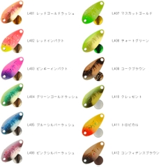 アールグラット ファットスプーン AGT Liberation 2.0g (AALGLATT FAT SPOON AGT Liberation SPECIAL SELECT COLORS)-G582