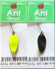 オフィスユーカリ Aniデザイン 心 2.4g #26 C/黒M-B125