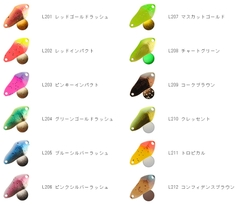 アールグラット ビースト Liberation 2.0g (AALGLATT Beast Liberation SPECIAL SELECT COLORS)-G581
