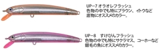 ロデオクラフト(RodioCraft) K-I 65ミノー (K-I 65 MINNOW) 有頂天カラー-F694
