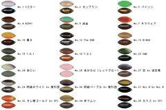なぶら家 アキュラシー(accuracy) 1.9g-B731