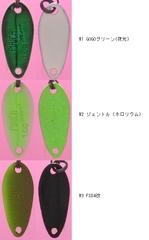 ヤリエ ピリカモア (PIRICA more) 0.7g 長瀞カラー-G192
