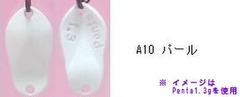 アイビーライン ペンタ (IVYLINE Penta) 1.0g-G614