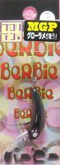 ロブルアー バービー SS(スローシンキング)1.6g MGP グロリアン G2 BT-B495