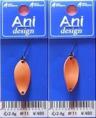 オフィスユーカリ Aniデザイン 心 2.4g #11 ライト肌色-B066