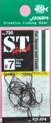 ヤリエ No.730 STフック(エスティーフック) 平打ち-G560