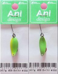 オフィスユーカリ Aniデザイン 心 0.7g #28 子バナナ-B028
