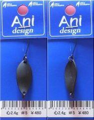 オフィスユーカリ Aniデザイン 心 2.4g #05 黒-B060
