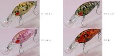 ムカイ フィッシング ハイサイド MR F クリアパートリッジ(Mukai Fishing Hi-Side MR F)-G504