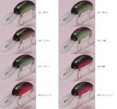【アウトレット品】ムカイ フィッシング フルスペック 33HF-G301