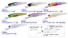 ヴァルケイン リミットレスエリア シュヴァーンシャッド リフレクター搭載限定カラー (ValkeIN LIMITLESS AREA Schwa S)-G720