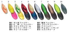 フォレスト ミュー (MIU) 第13弾 2.2g-D091