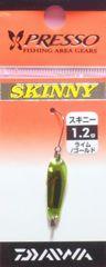 プレッソ スキニー 1.2g ライム/ゴールド-B551