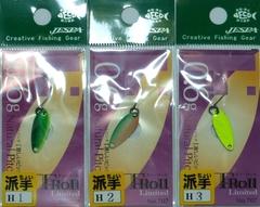 ヤリエ ティーロール (T-Roll) 0.6g ちょい派手カラー-G684