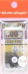 ロデオクラフト クラッチフック フッ素 サービスパック 50本入り-D680
